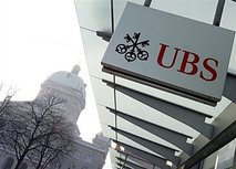 ubs-logo-in-swiss-parliment-by-afp